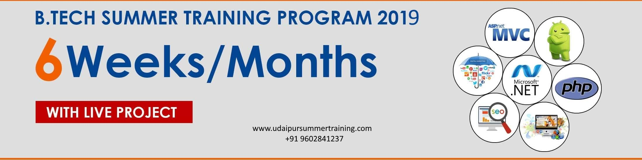 B.tech Summer Training In Udaipur